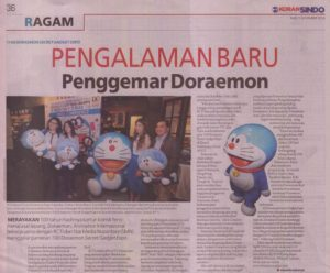 Animation International Indonesia
