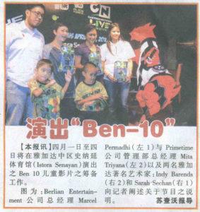 Berlian Entertainment, PT. 55