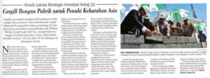 Cargil Indonesia, PT. 2