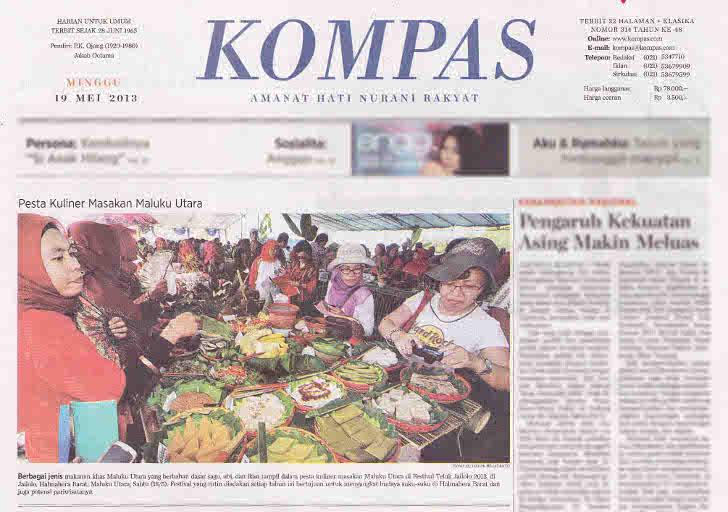 Kamar Dagang Indonesia - Indonesian Chamber of Commerce
