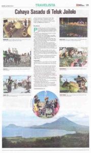 Kamar Dagang Indonesia 2